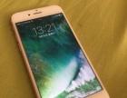 iPhone6S64G国行玫瑰金