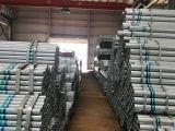 许昌镀锌管价格 [君诚管业]优质河南镀锌管批发
