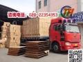 广州大型设备搬迁/医疗设备/精密仪器/机械设备