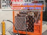 河北帝智厂家供应小型打桩机抢险防汛专用