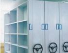 送货安装 电动书手动密集架档案密集架书架展示架货架直销