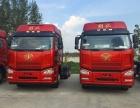 桂林货运信息部 全国货运 专业调车 大件 工地搬迁 整车运输