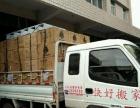 专业长途搬家货运 成都 重庆及自贡周边城市