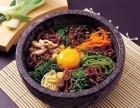 韩国石锅拌饭的做法大全