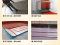 北京水地暖安装施工地热暖气改造维修清洗服务上门设计