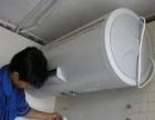 全新电热水器40升包安装550元