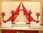 婚礼婚庆现场氛围设备物料