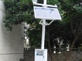 小型气象站生产厂家