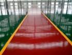 霍邱县车库水泥地面修复用什么材料地坪防尘处理剂
