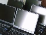 闵行区高价上门回收电脑,服务器,笔记本,打印机,公司电脑