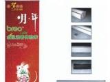供应 韩国进口灯片;铝合金易拉宝
