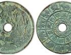 私人收购古玩古董,古钱币,光绪元宝,乾隆通宝,孙小头
