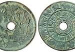 现金收购古钱币,常年收购古玩古董