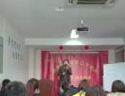 扬州演讲口才培训-智咏自信当众讲话体验课