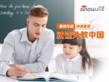 北京北京周边零基础成人英语培训班哪家好
