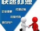 上海注册公司 宝山变更公司名称股权变更流程及材料