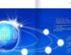 北京微金所-提供资金-车贷加盟