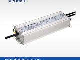 隔离电源 恒流驱动 防潮防雷防水LED驱