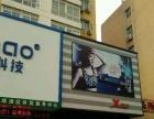 朝阳日报社对面福润家园网点出售