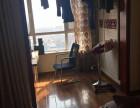 保利大名湖 双气 电梯房 2室 房子干净 看房方便 出行便利保利