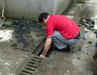 黄州疏通厕所,便池,马桶,下水道
