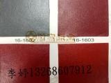 东莞工厂直销 120g大红色针孔纹充皮纸首饰盒高档包装盒专用