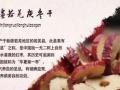 又木红枣黑糖姜茶加盟 酒店 投资金额
