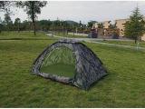 07数字迷彩 2*2米迷彩帐篷 户外野营帐篷 3-4人登山帐篷批
