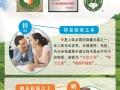 贵州凤冈仙人岭锌硒茶陕西总代理权转让 1-5万元