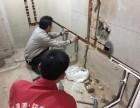管道维修疏通改造 疏通维修马桶菜池 水管及电路老化检测维修