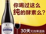 水果酵素sod进口保健品口服液 排毒通便酵素原液台湾减肥750m