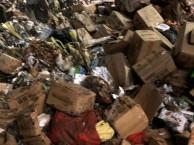 奉贤区垃圾处理站电话奉贤区接收工业垃圾处理公司电话碎布料处理