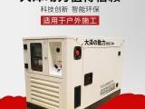 20kw柴油发电机电机价格