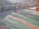 承包体育工程 硅pu球场 篮球场施工
