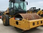 转让二手压路机出售 徐工20吨 22吨 26吨二手压路机价格