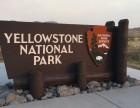 黄石公园世界第一国家公园