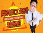 长沙县网页设计,平面设计,UI设计,WEB前端