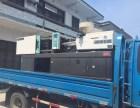 台州市黄岩区回收注塑机商家 海天注塑机价格