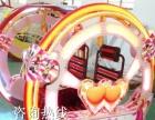 2016新款广场大型户外二人游乐设备厂家直销出售价格优惠保证