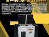 发电机-潍柴发电机