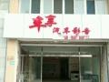 滨州高清行车记录仪 大屏导航 DVD正规施工店 车享汽车