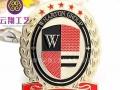厂家生产纪念礼品奖牌 电器商标标牌徽章 来图定制