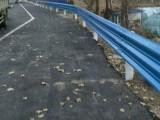 甘肃贵州厂家直销波形护栏 道路护栏 防撞护栏 立柱防阻块