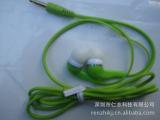 高档MP3耳机 彩色MP3耳机 MP3耳机批发 手机耳机批发 配