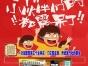 天津景鹏国际旅行社