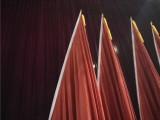 巴中南充定做背景电动舞台幕布巴中南充会议背景舞台幕布的工厂