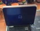 9成新DELL笔记本4核处理器高配电脑1100元低价