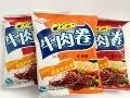 兴华休闲食品 诚邀加盟