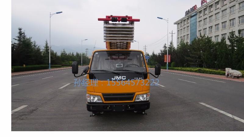 高丽亚28米韩国云梯车 高空运输作业车 云梯搬家车