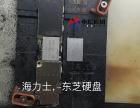 苹果6s手机维修在郑州怎么办维修电话多少